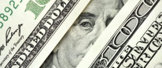 Как спрогнозировать курс доллара на завтра