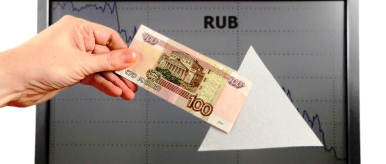 торговать доллар к рублю