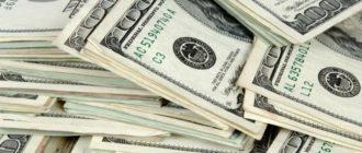 Анализ курса доллара на неделю