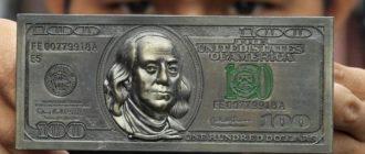 Продажа доллара