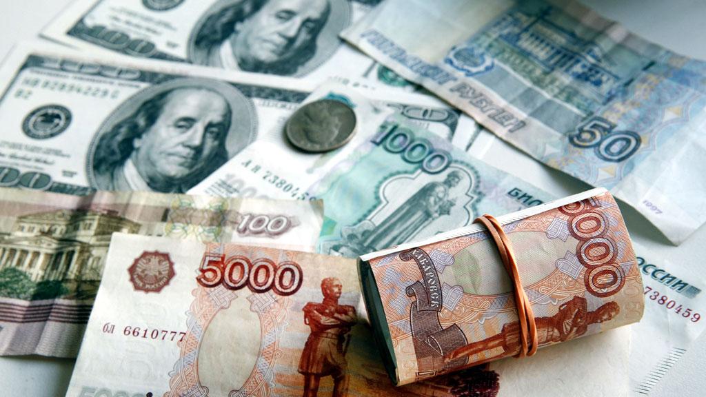 Пара доллар рубль