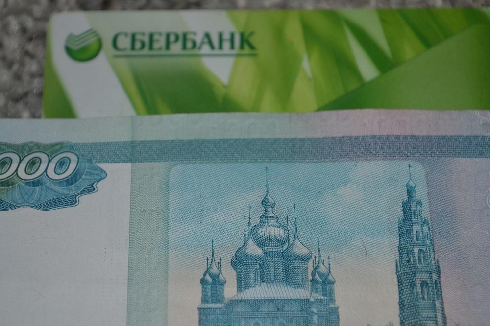 Официальный курс банка